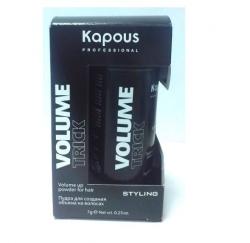Kapous Fragrance Free - Пудра для придания объема на волосах Volumetrick, 7г