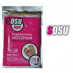 Sosu - Сосу носочки для педикюра Light, 1 пара
