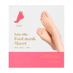 """Holika Holika Baby Silky Foot Mask Sheet - Увлажняющая маска для ног """"Бэйби Силки"""", 18 мл +18 мл"""