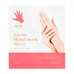 Holika Holika Baby Silky Hand Mask Sheet - Маска для рук Увлажняющая, 15 мл