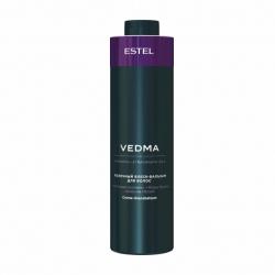 Estel VEDMA - Бальзам-блеск молочный для волос, 1000 мл