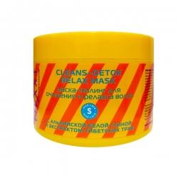 Nexxt Professional Cleans-Detox Relax Mask - Маска-пилинг Детокс, 500 мл