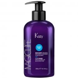 Kezy Magic Life Blond Hair Silver Mask - Серебрянная маска для окрашенных или осветленных волос, 300мл