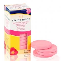 Beauty Image - Воск горячий розовый - Мускатная Роза (20 дисков), 400 г
