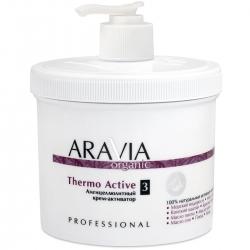 Aravia Professional Organic - Антицелюлитный крем-активатор «Thermo Active», 550 мл