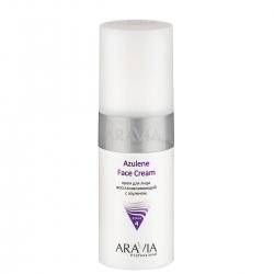 Aravia Professional Azulene Face Cream - Крем для лица восстанавливающий с азуленом, 150 мл