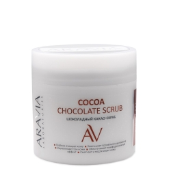 Aravia Laboratories Cocoa chocolate scrub - Шоколадный какао-скраб для тела, 300мл