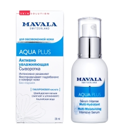 Mavala Aqua Plus Multi-Moisturizing Intensive Serum - Активно Увлажняющая Сыворотка, 30 мл