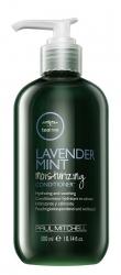 Paul Mitchell Lavender Mint Moisturizing Conditioner - Увлажняющий кондиционер с экстрактом лаванды и мяты 300 мл