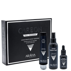 Aravia Professional Carbon Peel Program - Карбоновый пилинг-комплекс, 1 шт