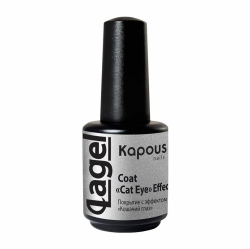 Kapous Professional Elastic Base Coat - Эластичное базовое покрытие, 15 мл