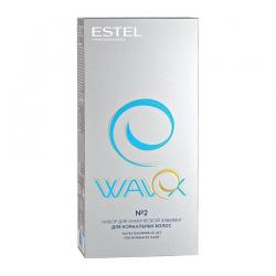Estel Wavex - Набор для химической завивки NW/2 для нормальных волос