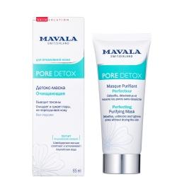Mavala Detox Perfecting Purifying Mask - Очищающая Детокс-Маска, 65 мл