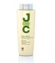 Бальзам с экстрактом Алоэ Вера (Joc Care   Balsam hydro-nourishing Aloe Vera) 250 мл