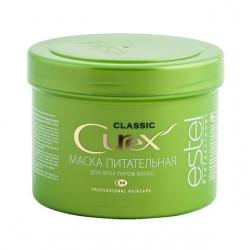 Estel Curex Classic - Маска питательная для всех типов волос, 500 мл
