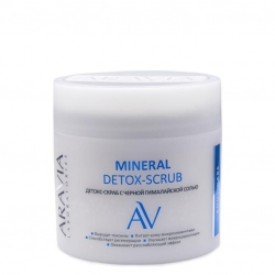 Aravia Laboratories Mineral detox-scrub - Детокс-скраб с чёрной гималайской солью, 300мл