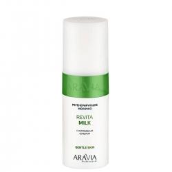 Aravia Professional Revita Milk - Молочко для лица и тела регенерирующее с коллоидным серебром, 150 мл