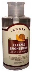 Deoproce Clean & Brightening Snail Cleansing Water - Вода очищающая с экстрактом улитки, 500 гр