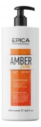 Epica Amber Shine Conditioner - Кондиционер для восстановления и питания волос с облепиховым маслом 1000мл