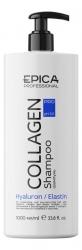 Epica Collagen Pro Shampoo - Шампунь для увлажнения и реконструкции волос 1000мл