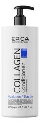 Epica Collagen Pro Conditioner - Кондиционер для увлажнения и реконструкции волос 1000мл