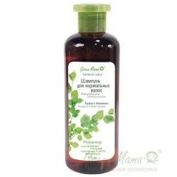 Green Mama Формула тайги - Шампунь для нормальных волос Береза и земляника, 400 мл