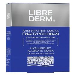 Librederm Hyaluronic Alginate Mask Ultra Moisturizing - Маска гиалуроновая ультраувлажняющая альгинатная, 5*30 гр