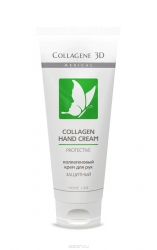 Medical Collagene 3D - Защитный коллагеновый крем для рук, 75 мл