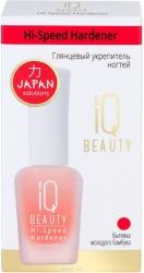 IQ Beauty Hi-Speed Hardener - Укрепитель глянцевый для ногтей 12,5мл