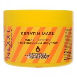 Nexxt Professional Classic Care Keratin Mask - Маска с йогуртом для укрепления и дисциплинирования волос, 500 мл