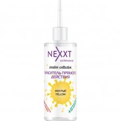 Nexxt Professional Color direct act-Yellow - Пигмент прямого действия Желтый, 150 мл