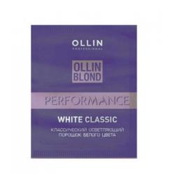 Ollin Blond Performance White Classic - Классический осветляющий порошок белого цвета, 30 г
