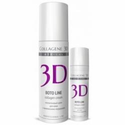 Medical Collagene 3D Boto Line - Коллагеновый крем для кожи с мимическими морщинами, 150 мл