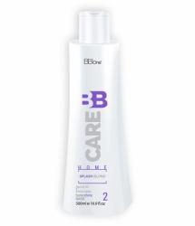 BB ONE BB Care Splash Blond Shine Mask - Маска 300 мл