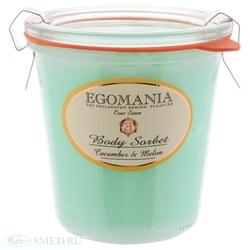 Egomania Body Sorbet Cucumber & Melon - Эмульсия для тела Огурец и Дыня 290 мл