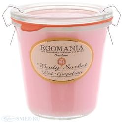 Egomania Body Sorbet Red Grapefruit - Эмульсия для тела Красный Грейпфрут 290 мл