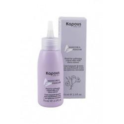 Kapous Защитное масло для ногтей и кожи 75 мл