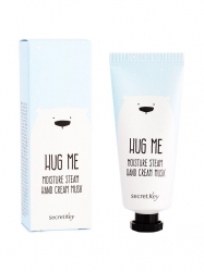 Secret Key Hug Me Moisture Steam Hand Cream Musk- Увлажняющий паровой крем для рук мускус, 30 мл