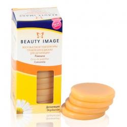 Beauty Image - Воск горячий желтый - Ромашка (20 дисков), 400 г