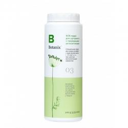 Gloria Botanix - SOS-пудра для шугаринга с природными антисептиками, 100 г