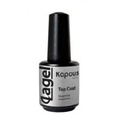 Kapous Lagel Top Coat - Защитное покрытие 15 мл