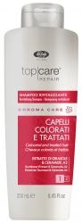 Lisap Milano Top Care Repair Chroma Care Revitalizing Shampoo - Шампунь оживляющий для окрашенных волос, 250мл