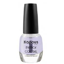 Kapous Hilac Energy Сoctail - Укрепляющее базовое покрытие 12 мл