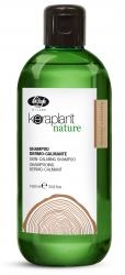 Lisap Milano Keraplant Nature Skin-Calming Shampoo - Шампунь успокаивающий для чувствительной кожи головы, 1000мл