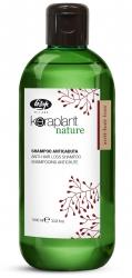 Lisap Milano Keraplant Nature Anti-Hair Loss Shampoo - Шампунь против выпадения волос с экстрактом женьшеня, 1000мл