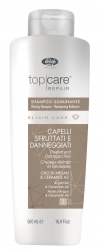Lisap Milano Elixir Care Shampoo - Шампунь-эликсир для восстановления и придания сияющего блеска, 500мл