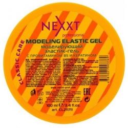 Nexxt Professional Modeling Elastic Gel - Моделирующий эластик-гель, 100 мл