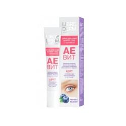 Librederm Bilberry Aevit Anti-Puffiness Eye Сream - Аевит Крем для кожи вокруг глаз с черникой 20мл