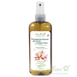 Green Mama Формула тайги - Регенератор (лосьон) для сухих и тонких волос Гречиха и малина, 250 мл