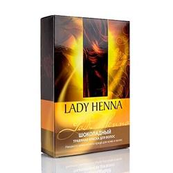 Lady Henna Натуральная краска для волос «Шоколадный» 2*50 гр